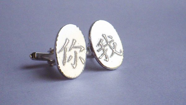 You & Me cufflinks