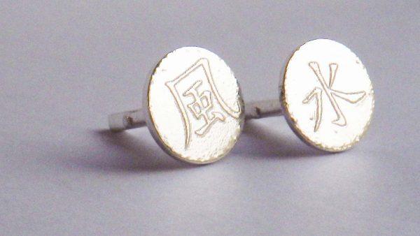 Feng Shui cufflinks